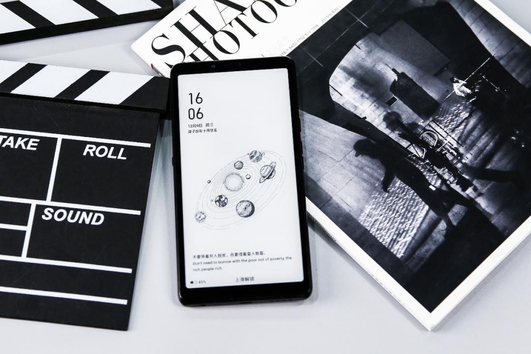 海信阅读手机A7经典版:更大屏幕带来更佳体验