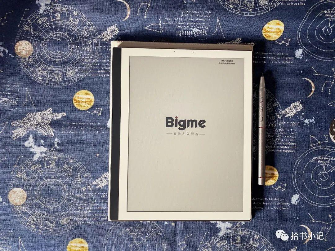 实测全球首款大屏彩色墨水屏阅读器!大我bigme B1Pro