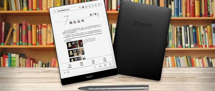世界首台7.8寸彩色电纸书上市!大我BIGME S3 Color
