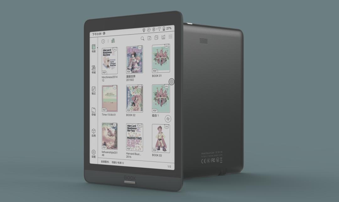 【新品首发】让阅读更出彩:Nova3 Color彩色墨水平板重磅发布!