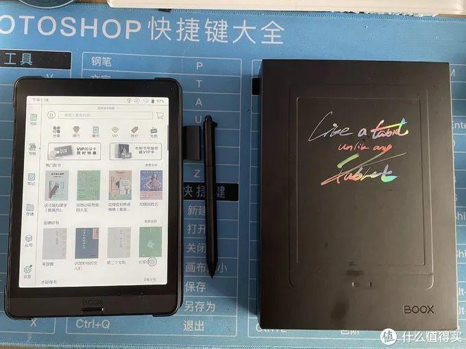 【用户首评】骨灰级玩家的Nova3 Color评测:我的第一部彩色电纸书!