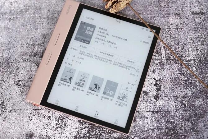 测评|掌阅iReader Smart Xs 智能阅读本用户测评
