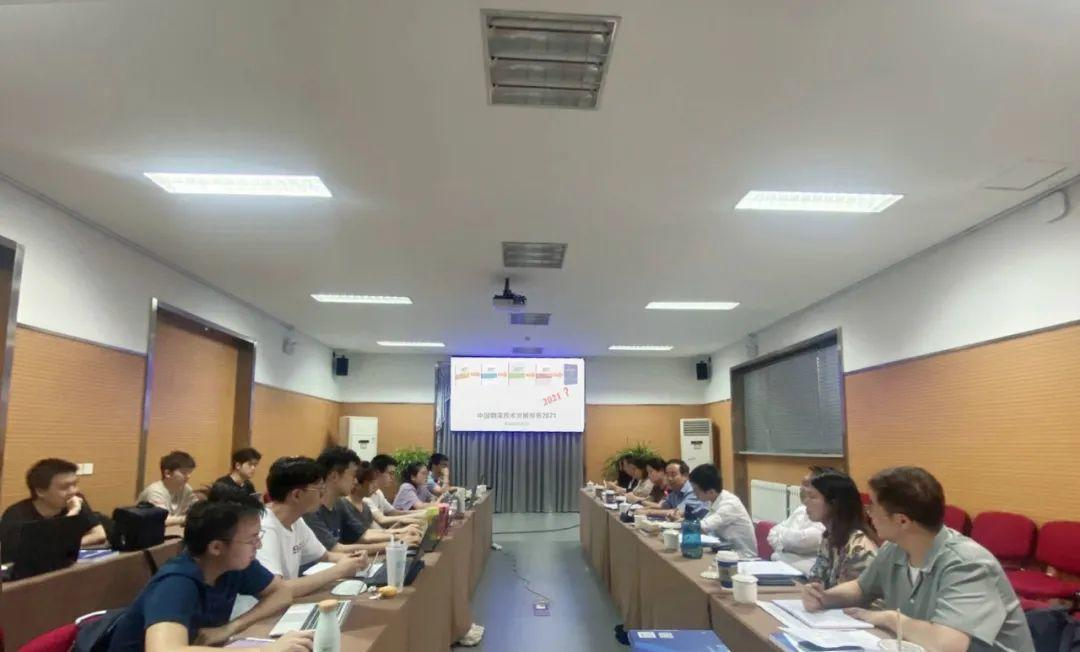 工作动态 | 《2021中国物流技术发展报告》编制工作启动