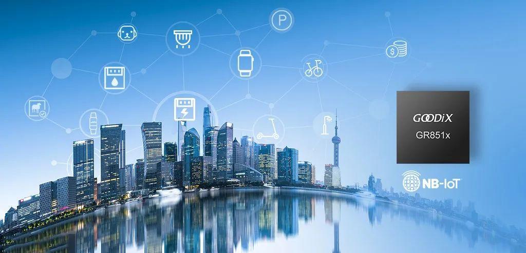 物联网领域新突破  汇顶科技发布首款系统级NB-IoT单芯片方案