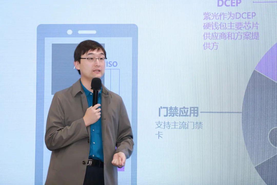 2021物联网与5G应用创新发展论坛成功举办  中国智慧城市网 eink 电子墨水 5G智慧灯杆 5G车联网 5G工业互联网 第7张