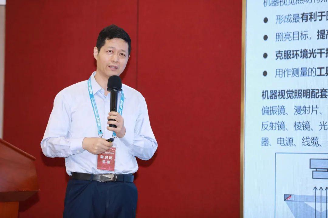 2021物联网与5G应用创新发展论坛成功举办  中国智慧城市网 eink 电子墨水 5G智慧灯杆 5G车联网 5G工业互联网 第5张