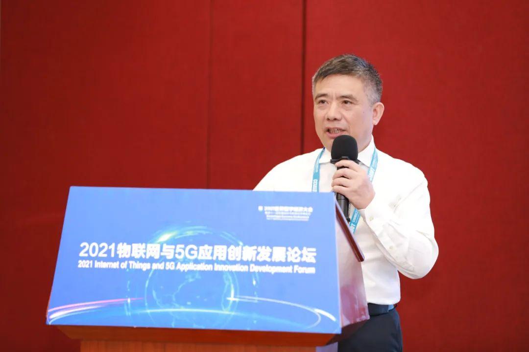 2021物联网与5G应用创新发展论坛成功举办  中国智慧城市网 eink 电子墨水 5G智慧灯杆 5G车联网 5G工业互联网 第8张