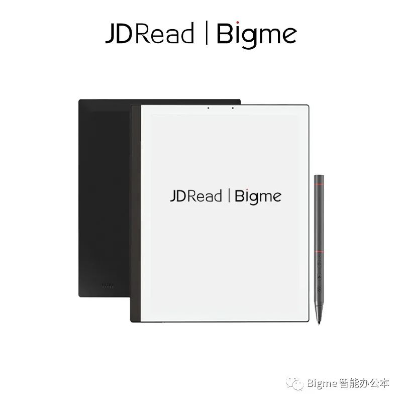 京东与Bigme强强联名推出JDRead B1,开创智能办公+企业定制新时代