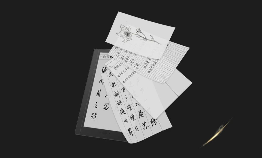 新品丨汉王10.3英寸电纸办公本1001发布!  汉王电纸办公本 电子墨水 电子纸 电子墨水屏 EINK 墨水屏 水墨屏 川奇光电 eink 元太科技 手写 评测 汉王电子纸 汉王10.1寸电子纸 汉王墨水屏笔记本 第3张