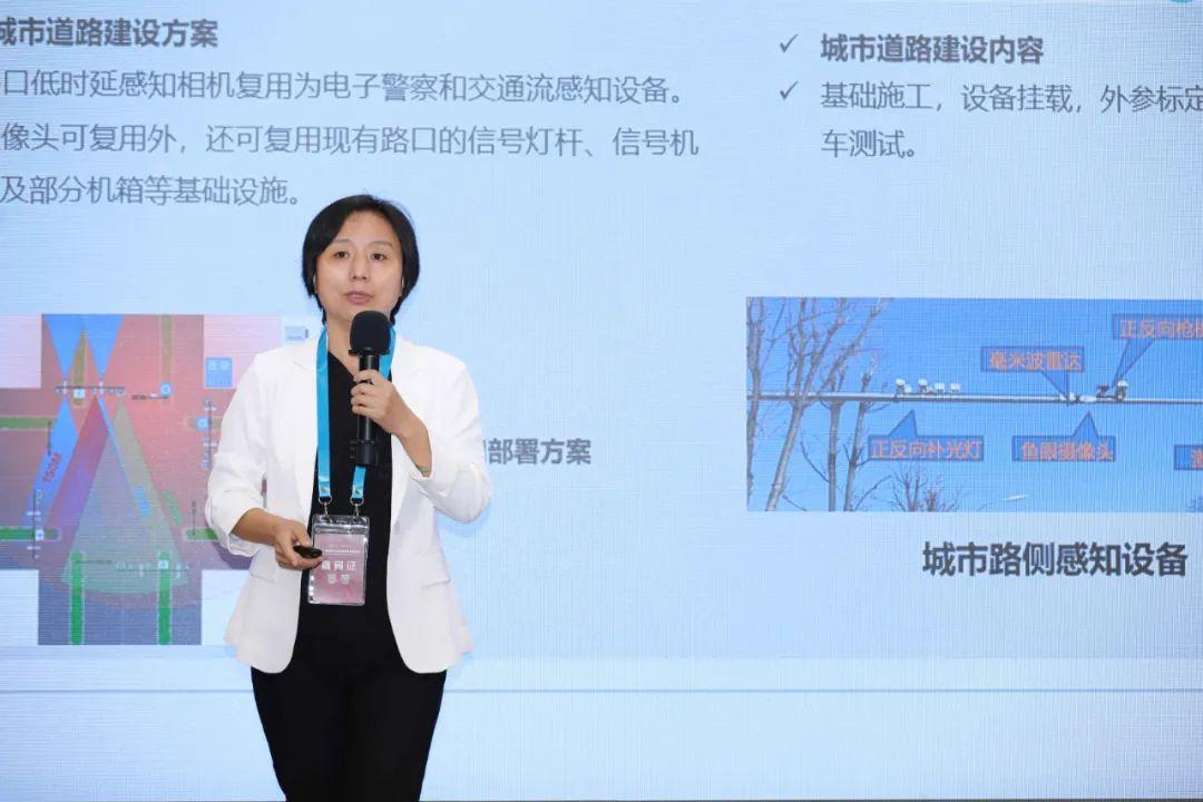 2021物联网与5G应用创新发展论坛成功举办  中国智慧城市网 eink 电子墨水 5G智慧灯杆 5G车联网 5G工业互联网 第9张
