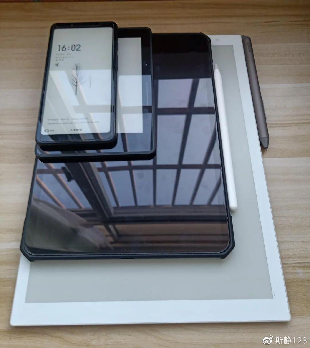 """电纸书资深""""玩家"""":Max Lumi,一款满足全场景需要的阅读设备!"""
